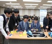 현대모비스, 자율주행차 개발 지원 '청소년 공학 리더' 운영