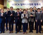 'KOICA 일자리위원회' 발족…올해 5천248명 해외파견