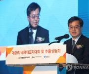 한인 경제인들 '1사 1청년 채용' 선포…