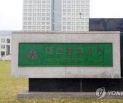 대전-강원 바이오사업, 해외판로개척 정부 지원사업 선정