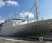 세월호 이후 끊긴 인천∼제주 여객선 항로에 7개사 신청