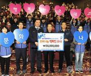 현대차 노사, 9년째 울산시민 초대 '문화나눔' 행사