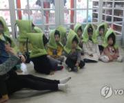 포항시 지진 전문가 3명 채용…위기관리·방재대책 추진