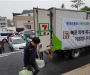 롯데·CU, 폭우 피해 평창에 긴급구호물자 지원