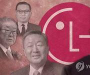 막 오른 LG 4세 경영…LG호 새 선장 될 구광모는 누구(종합)