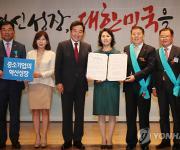 대구·경북 중소기업인, 시도지사 후보에 육성과제 전달