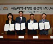 '해오름 동맹' 경주·포항·울산, 관광상품 공동 개발