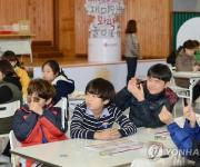 LG화학, 전국 초등학교 순회 '재미있는 화학놀이터'