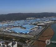 울산시, 차세대 자동차 산업 위해 '경제협력권 육성'