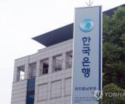 대전 충남 가계·자영업자 부채 증가율 전국 평균보다 크게 높아