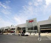 신세계프라퍼티, KT&G와 손잡고 수원에 쇼핑몰 짓는다