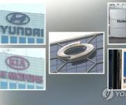 완성차 5개사, 올해 상반기 자동차 판매 2.8% 증가