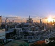 SK인천석유화학, 기본급 1% 모아 협력사·소외계층 지원