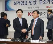 최저임금인상 성토장 된 홍종학 中企 장관 간담회(종합)
