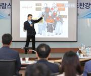 자랑스러운 중소기업인 협의회, 7월 조찬강연회 개최