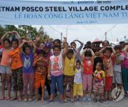 '포스코 스틸빌리지', 유엔서 우수 사회공헌활동으로 호평