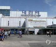 코레일, 대전역세권 개발 본격 시동…연말까지 사업자 공모