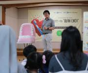 유디치과, 인천 해성보육원 어린이 대상 '건강한 구강 건강교육'