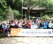 동국제강, 육군 2사단 노도부대에 위문금 전달