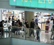 롯데면세점 인천공항 제1터미널 일부 영업 내일 종료