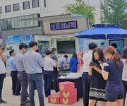 남해군, 서울 등지서 여름휴가철 맞이 '이동식 관광안내소' 운영