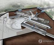 공항철도 마곡나루역 종합시험운행 착수…9월 말 개통
