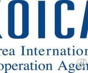 KOICA 청년 인턴기자 모집…5개월간 ODA 홍보