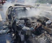 올해 불에 탄 BMW는 총 34대…이달 들어서만 6대