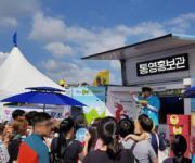 통영시, 한산대첩축제 연계 관광객 유치 '로드 마케팅' 전개