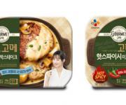 CJ제일제당 술안주용 상온간편식 신제품 2종 출시