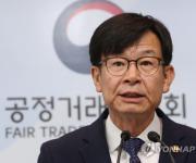 [新경쟁법] 김상조
