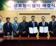 '수입 의존' 방사선기기 핵심 부품 국산화 첫발