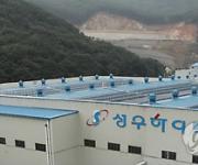 성우하이텍 신입·경력 사원 120명 모집