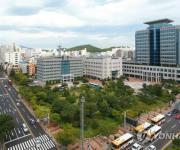 울산시, 2020년 경제자유구역 지정 목표 TF 발족