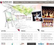 예술단체 창작활동 돕는 경남 기업…메세나협회-예술단체 결연