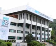 경기도, 내달부터 공공일자리 '행복마을관리소' 운영