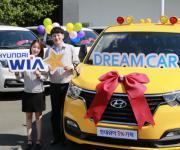 현대위아, 임직원 월급 1% 모아 마련한 차량 10대 기증