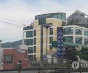 부산항만공사 베트남에 대표부 설치…동남아 환적물동량 유치