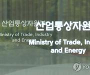 세계 전문가와 지속가능한 에너지전환 로드맵 찾는다