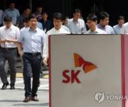 SK인천석유화학, '기본급 1%' 지역사회·협력사에 기부