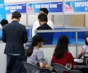과기정통부, 해외취업 컨설팅 10∼11일 aT센터서 개최