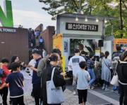 울산시, '가을 여행주간' 이동식 관광홍보관 운영…관광객 유치