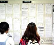 대구·경북 9월 고용률 하락…작년보다 0.1∼0.8%p↓