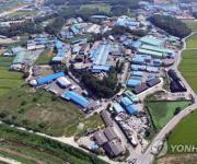 섬유 공장·기술자 밀집지역에 '공동 인프라' 구축