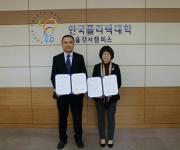 폴리텍대-서울주얼리산업협동조합 '주얼리 산업 인력양성' MOU