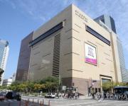 현대백화점면세점이 들어선 현대백화점 무역센터점