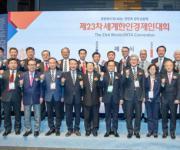 창원 세계한인경제인대회 폐막…6천200만弗 수출계약 성과(종합)