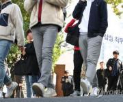 '삼성맨을 향해'…삼성, 대졸 공채 직무적성검사 오늘 실시