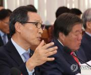 '굳건한 유리천장' 한국농수산물식품유통공사 여성 간부 전무