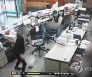 경북 은행-경찰 직통 비상벨 있는 곳은 3.9%뿐